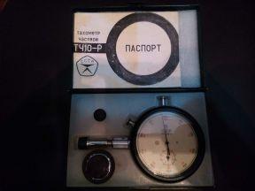 Тахометр часовой тч-10Р СССР