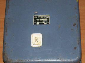 Пускатель пма-3422 пу2Б (новый, СССР)