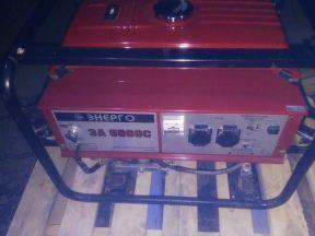 Бензиновый генератор Энерго эа 6000 С с электроста