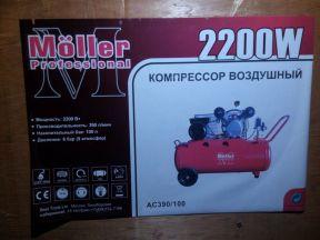 Компрессор Moller AC390/100 Б/у
