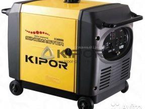 Генератор бензиновый Kipor IG6000 электростанциябу