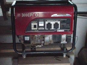 Генератор бензиновый энерго эа -3900