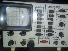 Осциллограф омл-2-76