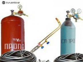 Газовый пост пропан-кислород