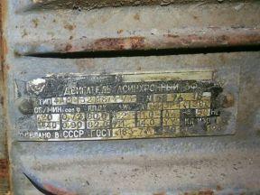 Асинхронный двигатель 4ам 132 М8 5.5 кВт 750 об/ми
