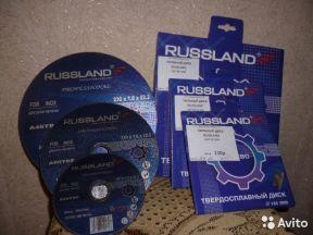 Круги (диски) отрезные по металлу, пильные диски