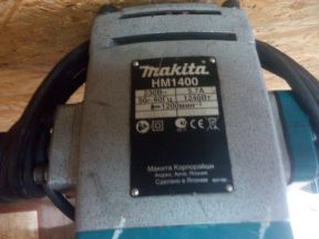 Отбойный молоток (бетонолом) Макита нм 1400