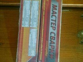 Электроды мр-3С, синие, 4 мм