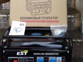 Новый генератор