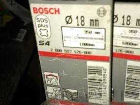 Бур Bosch SDS Plus С4 18х950х1000