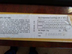Электроды 2.5 мм сварочные Е308-16 для нержавейки