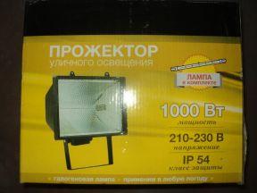 Прожекторы 1000 Вт новые и лампы 500/1000/1500 Вт