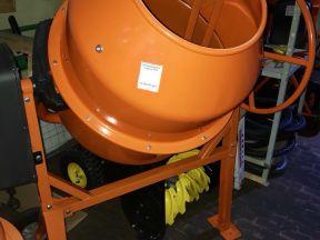 Бетономешалка 270 литров