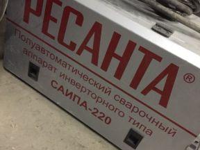 Сварочный аппарат Ресанта 220 саипа