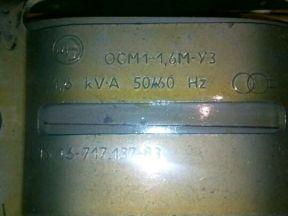 Разделительный трансформатор осм1-1,6М-У3