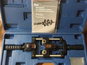 Инструмент ксп-90 для снятия изоляции