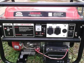 Бензиновый генератор Wolsh GB-6500e