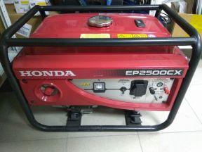 Генератор бензиновый Хонда EP2500CX 220V