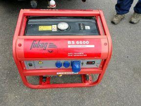 Генератор бензиновый Fubog bs 6600 Профессионал