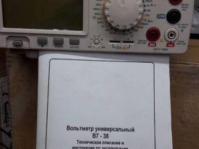 Вольтметр универсальный В7-38