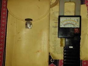 Клещи Электроизмерительные Ц4505М