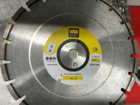 Азлазный диск Серия сб 10 (свежий бетон)