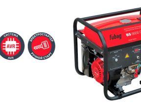 Генератор fubag BS 6600 DA ES с блоком авр
