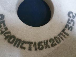 круги (абразивные) точильные. СССР