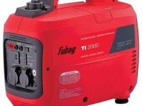 Бензиновый генератор Fubag 2000