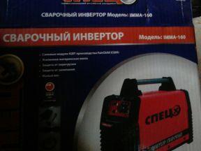Сварочный инвертор спец imma-160пн +маска
