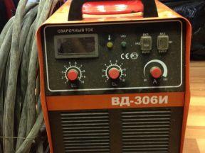 Сварочный аппарат ток вд 306
