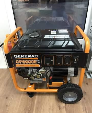 Бензиновый генераторы купить