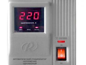 Стабилизатор напряжения Ресанта асн-2 000/1-Ц