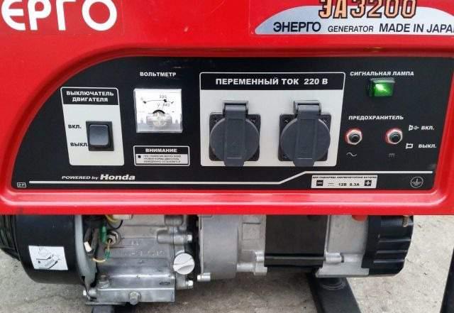 Электрогенератор бензиновый алматы
