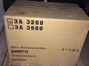 Стабилизатор штиль инверторный купить минск