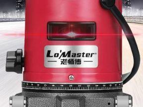 Лазерный нивелир пять плоскостей. Гарантия год