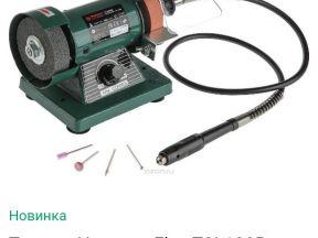 Точило Hammer Флекс TSL120B
