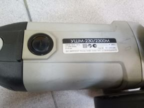 Ушм-230/2300м Интерскол