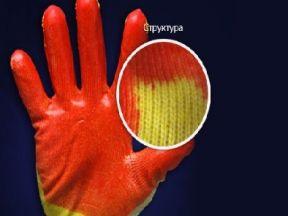 Перчатки рабочие (строительные)