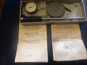 Нутромер индикаторный с ценой деления 0,01 мм