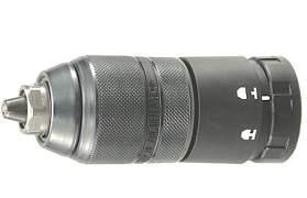 Быстрозажимной патрон SDS-Plus Makita 194079-2
