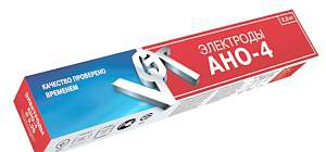Сварочные электроды вистек марки ано-21