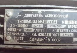 Электродвигателя