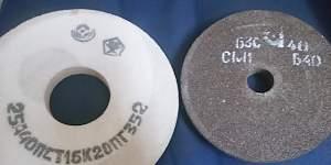 Продам круги (абразивные) точильные. СССР