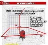 Лазерный нивелир GZG 360, доставка гарантия
