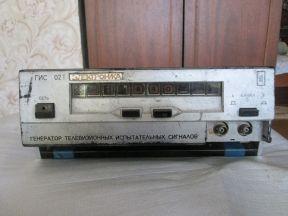 Комплект приборов для ремонта радио -элекутронныху