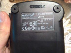 Зарядное устройство к Метабо