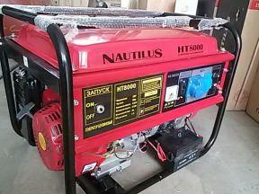 Бензиновый генератор 6.5 кВт