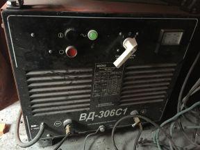 Сварочный аппарат вд-306С1
