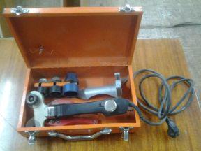 Сварочный аппарат FW 750 MINI